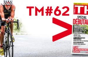 FB-TRIMAG62